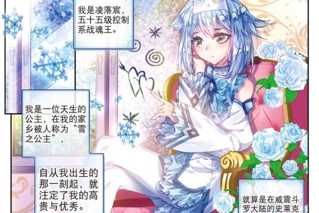 绝世唐门:最美的16位女神,唐舞桐上榜,第一名倾国倾城